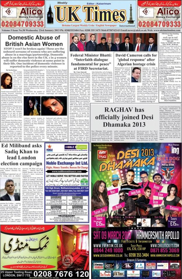Publicatie Sadhana Lila 'Desi Dhamaka 2013' in krant 'UKTimes'