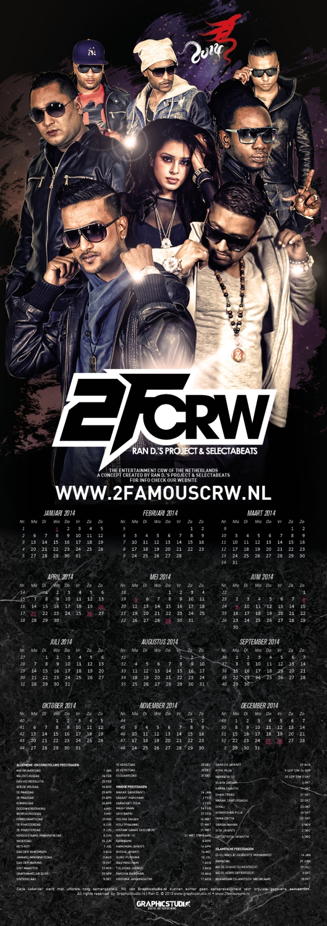 2FCRW-CALENDER-20141
