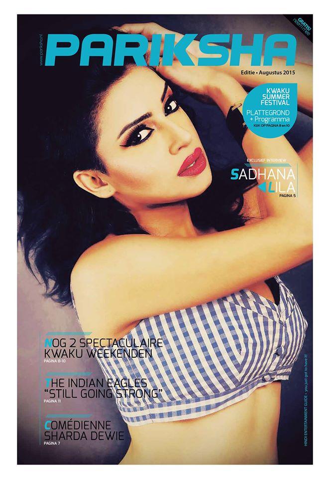 Publicatie Sadhana Lila op cover 'Pariksha Magazine Augustus 2015' metinterview