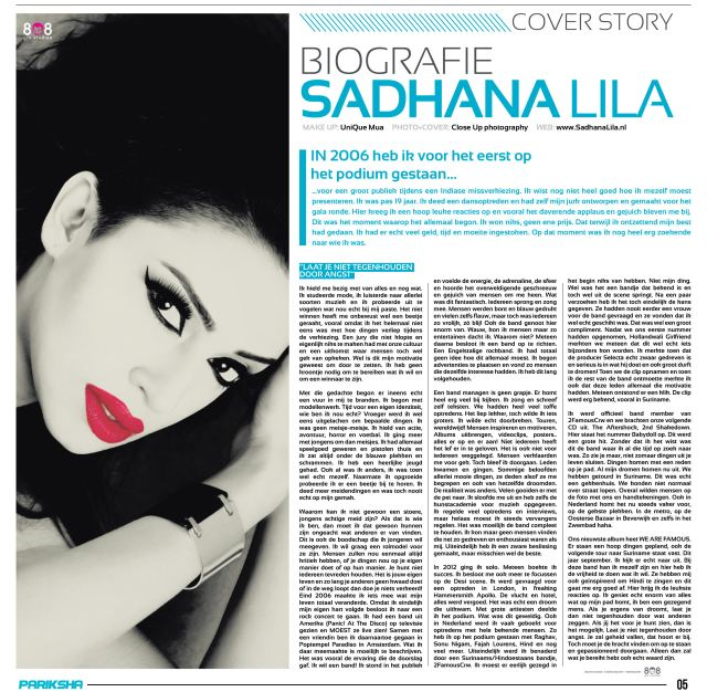 sadhana_interviewzoom
